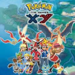 Pokemon saison 18 xy la qu 234 te de kalos mangas