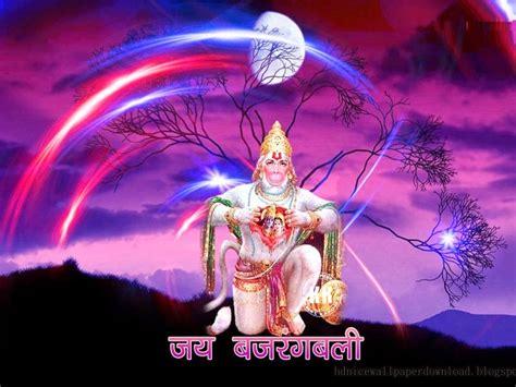 wallpaper for pc desktop free download god full hd hanuman wallpaper download best hd wallpaper