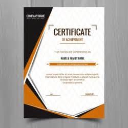 elegant geometric certificate template vector free download