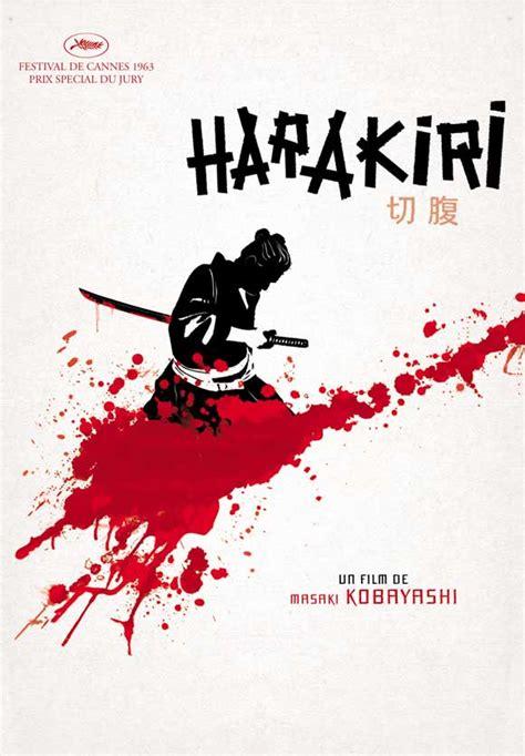 Harakiri Size L harakiri 1962 and hara kiri of a samurai 2011 reel antagonist