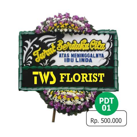 Jual Sho Caviar Di Samarinda toko bunga di samarinda cs 081290700065 toko bunga