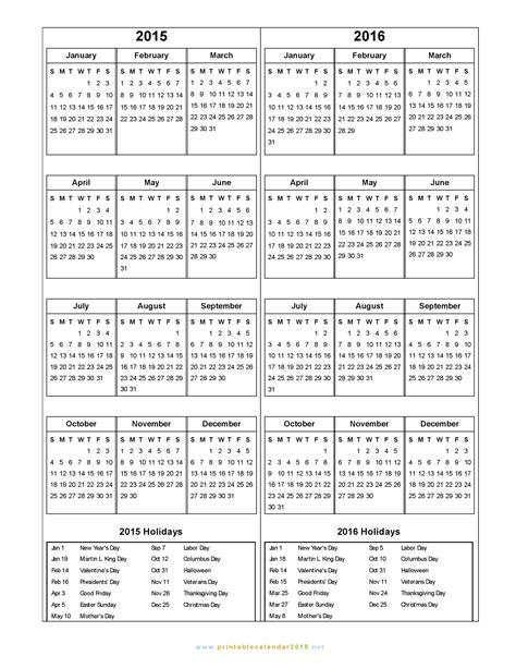 monthly calendars 2015 owls new calendar template site