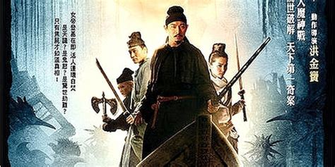 film china legendaris andy lau detective dee and the mystery of the phantom