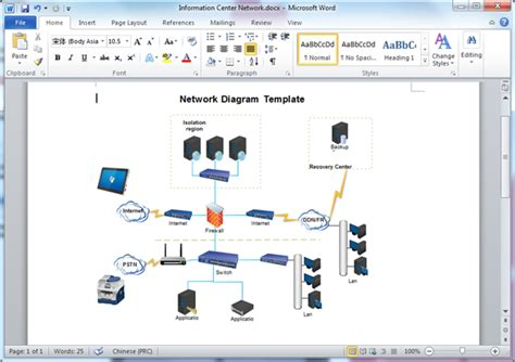 Network Diagram Templates For Word Template For Network Diagram