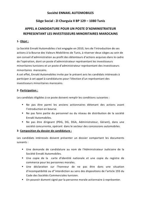 Ennakel appel candidature pour un poste d'administrateur