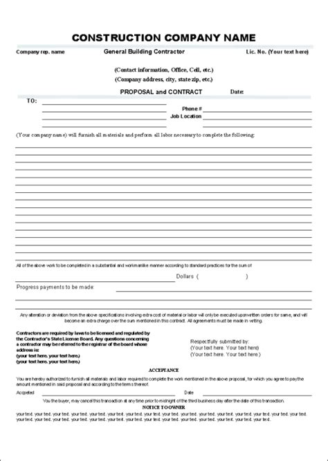 Construction Proposal Template Real Estate Forms Construction Contract Template