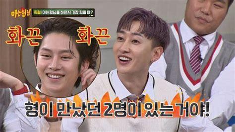 drakorindo knowing brother suju ฮ ชอลลนลานเม อถ กสมาช ก super junior แซวไม หย ดเร องความ