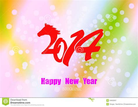 creative happy new year 2014 creative happy new year 2014 royalty free stock
