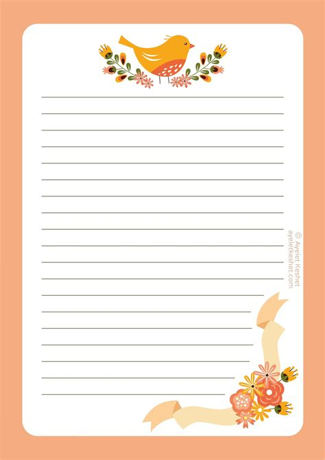 printable writing paper stationery paper writing