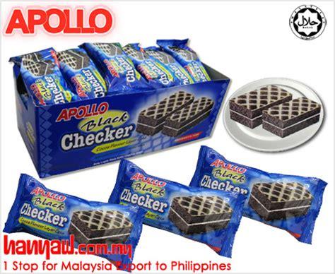 Apollo Layer Cake Isi 24 Pcs apollo layer cake cocoa 9020 hanyaw malaysia 1 stop
