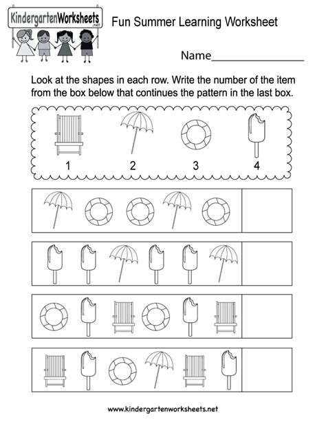 printable children s learning worksheets kindergarten reading sight words worksheets