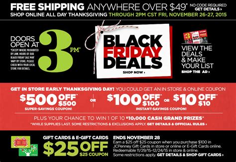 jcpenney printable coupons black friday 2015 jcpenney com black friday deals now live plus a coupon code