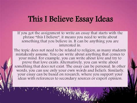 This I Believe 2 Essays by Believe Essays Write Villanova Supplement Essay