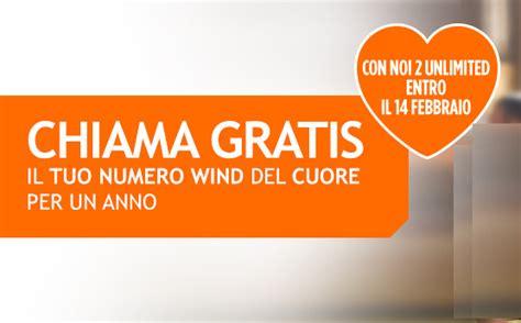 tariffe wind telefonia mobile tutte le offerte telefonia mobile per san valentino