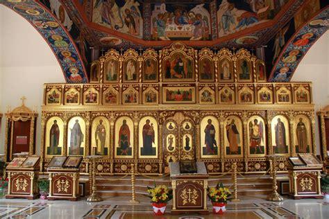 Coptic orthodox and greek orthodox marriage