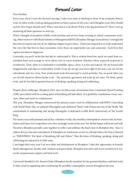 annual activity report sle 2015 zhenphen tshogpa annual activity report