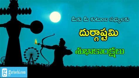 telugu dussehra photos dussehra festival images maha navami greetings in telugu