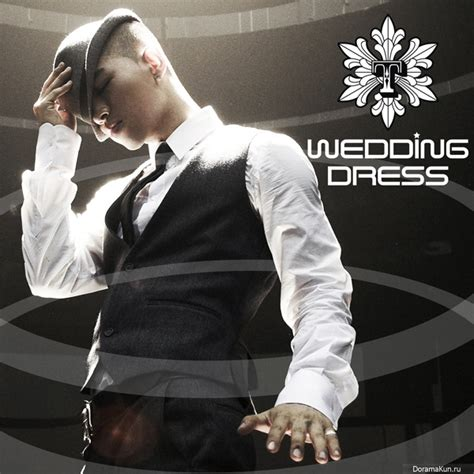 Wedding Dress Taeyang Lyrics by Taeyang Wedding Dress Lyrics тексты песен
