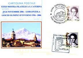 ufficio postale gorgonzola manifestazioni filateliche in italia 2006 6