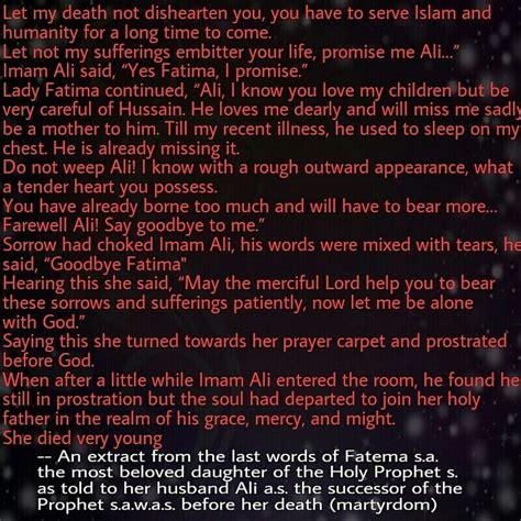 hazrat fatima biography in english 1000 imam ali quotes on pinterest hadith prophet