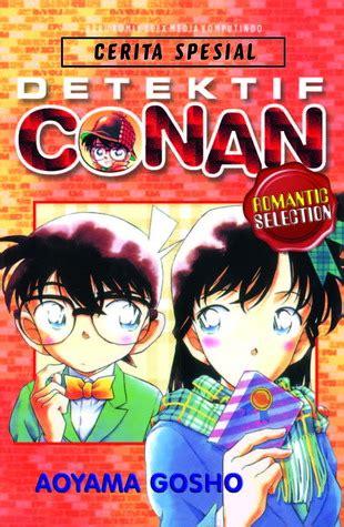 Detektif Conan Spesial 38 By Aoyama Gosho detektif conan selection by gosho aoyama reviews discussion bookclubs lists
