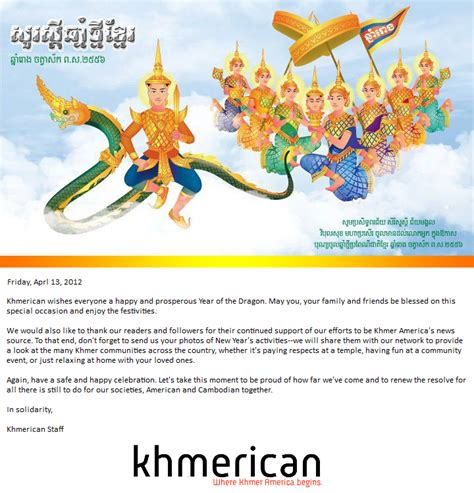 ki media happy khmer new year from khmerican