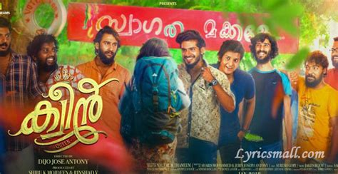 new film queen mp3 song queen malayalam movie songs lyrics