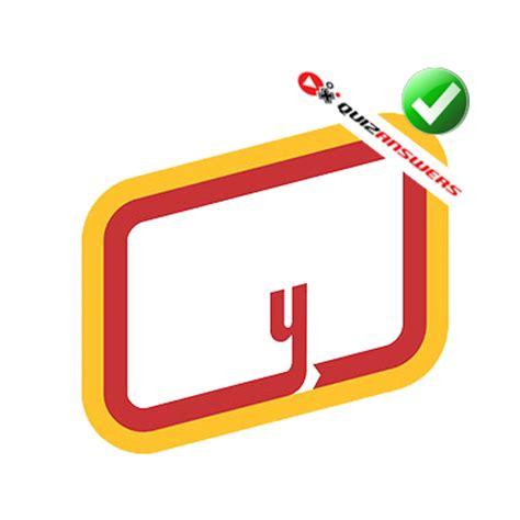 logo quiz yellow flower logo yellow flower shaped outline flower inspiration