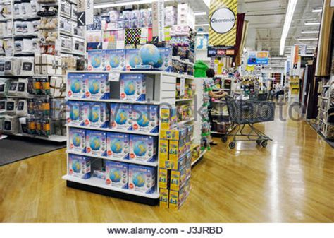 bed bath and beyond rebates florida miami bed bath beyond store home improvements interior sale stock photo