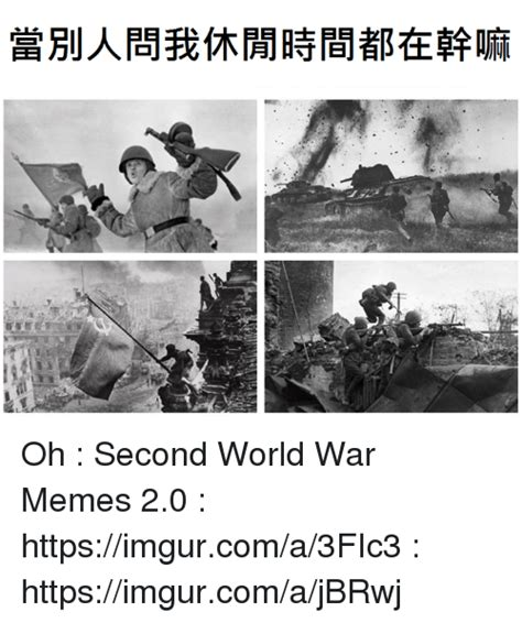 World War 2 Memes - funny world war 2 memes of 2016 on sizzle garden
