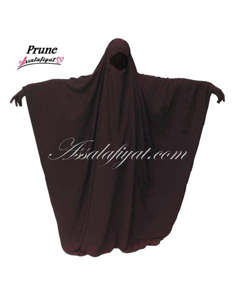 Order Pak Bayu By Ar Parfum assalafiyat