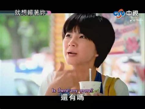 august  sinopsis japan  korean drama