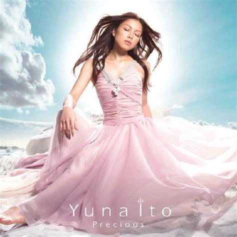yuna ito endless story lyrics เน อเพลง yuna ito alone again j hanabi เน อเพลง