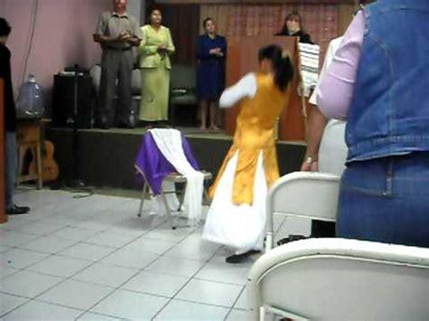 danza prof tica danzas cristianas danza profetica leon de juda youtube