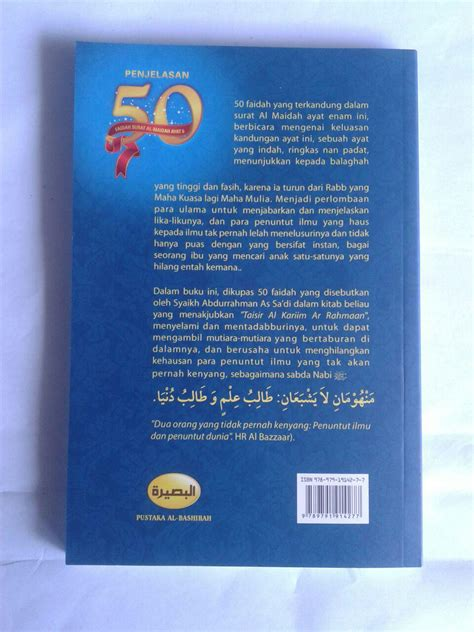 buku penjelasan 50 faidah surat al maidah ayat 6