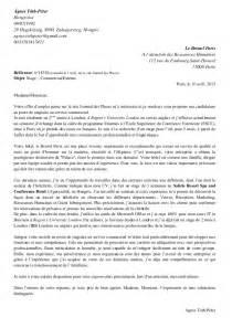 lettre de motivation tp 225