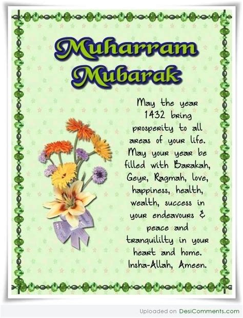 jp retirement walgreens happy muharram mubarak images rhodora drawing pictures