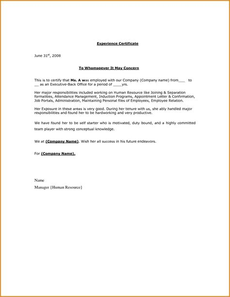 relieving letter format fresh certificate