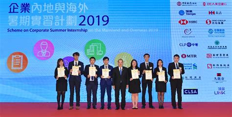 scheme  corporate summer internship   mainland  overseas  opens  applications