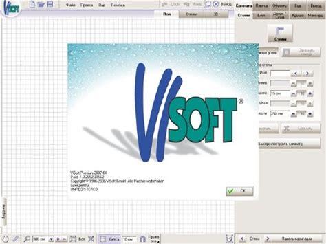 visoft premium 2010 - Visoft Preis