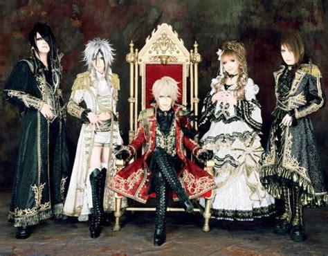Cd Versailles Jupiter Philia Limited Edition versailles new album new look vkh press j rock