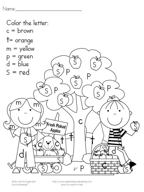printable coloring pages words sight words coloring pages az coloring pages