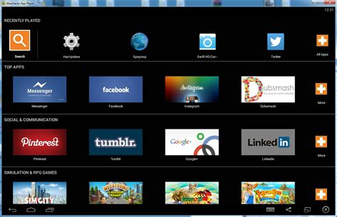 bluestacks won t start future ready media by one tech genius how to use android
