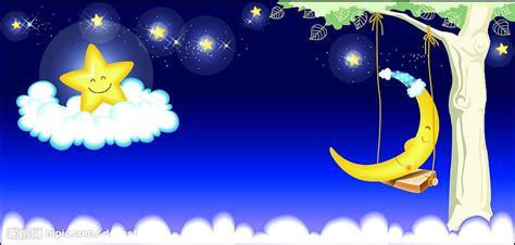 wallpaper bintang kartun 卡通星星月亮矢量图 图片素材 其他 矢量图库 昵图网nipic com