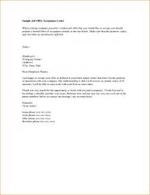 Job offer acceptance letter sample from employer cover letter