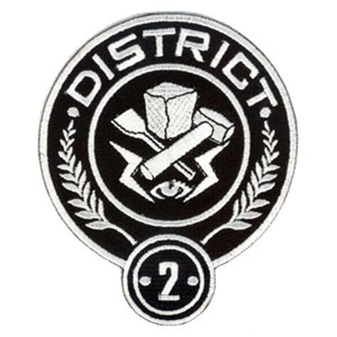 Hunger District 2 hunger district 2 embroidered 4 quot patch scifi geeks