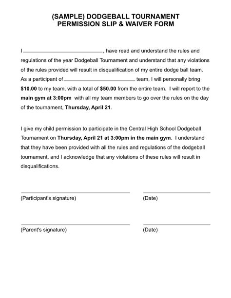 publicity release form template dodgeball tournament publicity tools