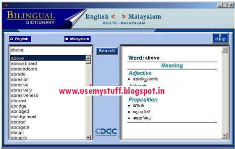 malayalam english dictionary software free download full version english malayalam dictionary full version free downloads