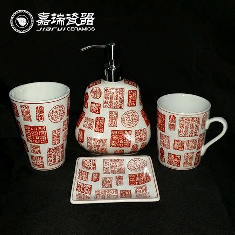 badezimmer keramik badezimmer keramik set badezimmer