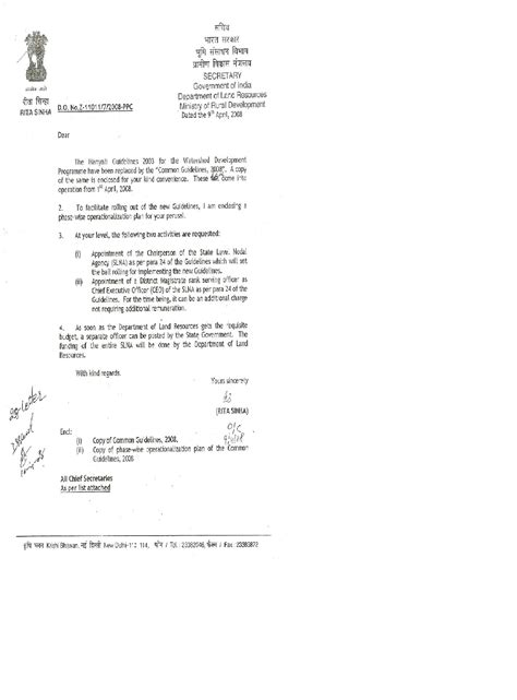 Official Letter In Bengali Sle Application In Employment Application